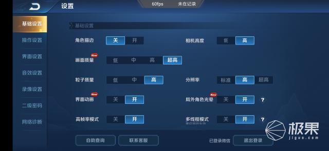 红米NOTE7测评:真香,千元机?