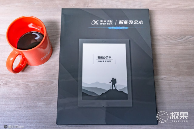 科大讯飞智能办公本XF-CY-J10
