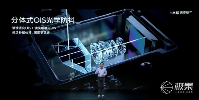 MIUI12+50倍潜望式变焦!小米10青春版5G发布,2099元起