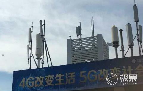 「事儿」不换卡不换号?中国移动公布5G战略,年内建设5万基站