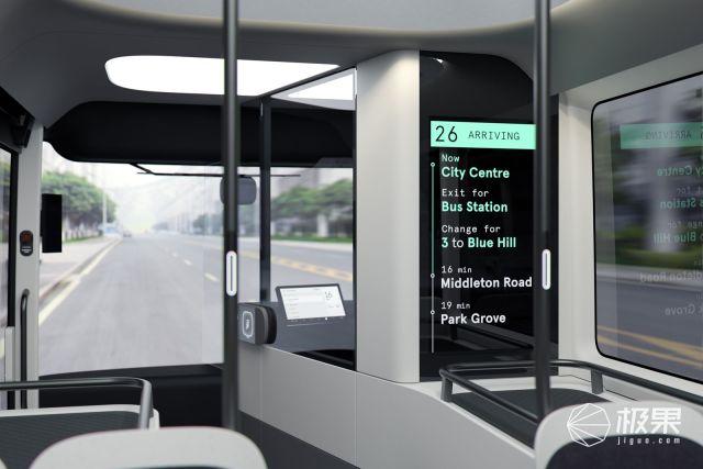Arrival推出新型纯电公交车,试图在电动巴士领域挑战比亚迪