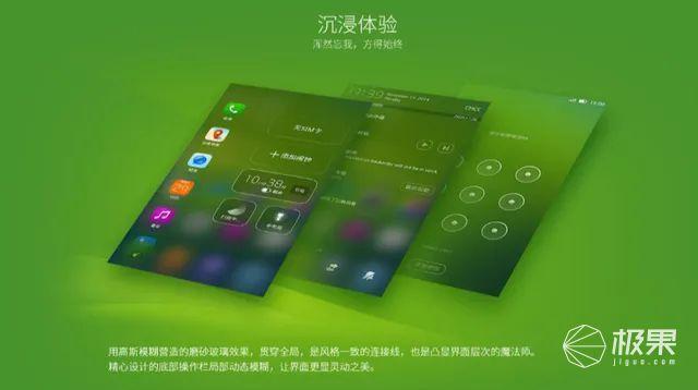 "iOS死对手Android发新系统!9款国产旗舰全升级,但这些新功能""它们""早有了......"
