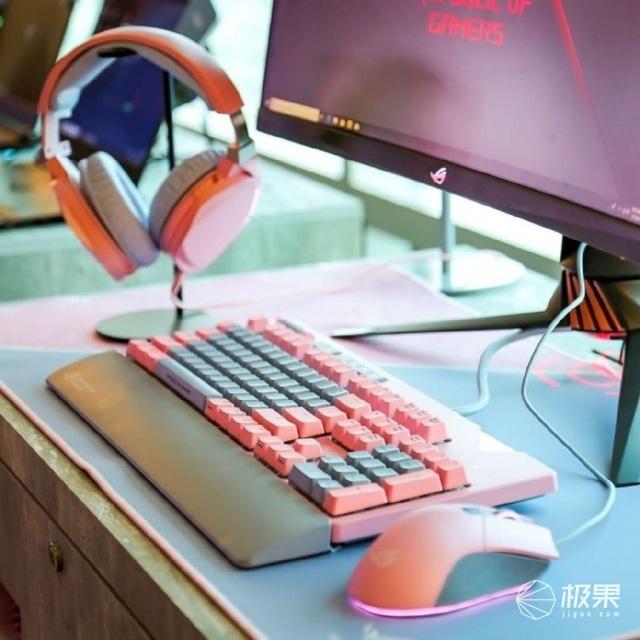 「新东西」粉红之力!华硕推出PNK系列电竞外设