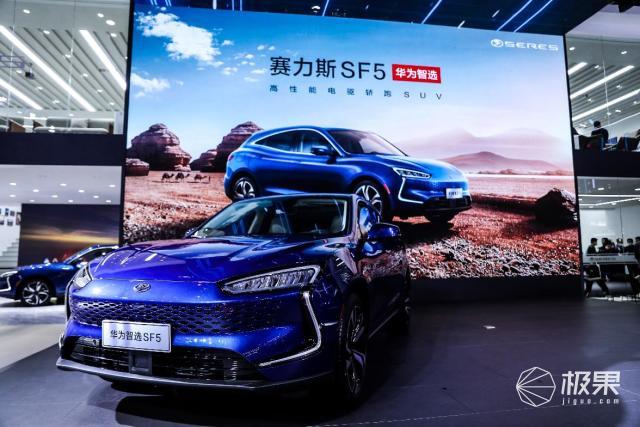华为智选首次新增汽车品类!联名赛力斯推出高性能电驱轿跑SUV