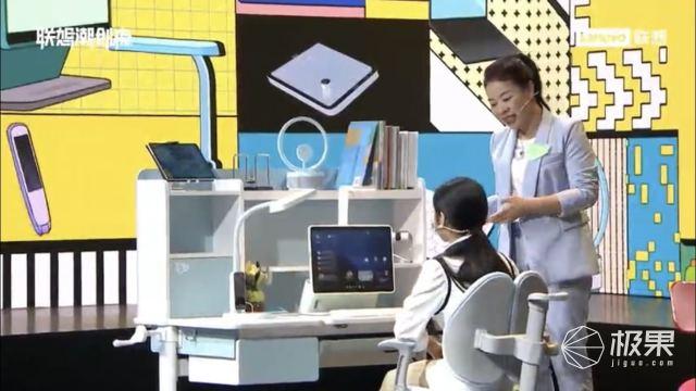 """联想酷炫新产品集体亮相!还有一款""""联想天骄"""",让孩子学习更快乐"""