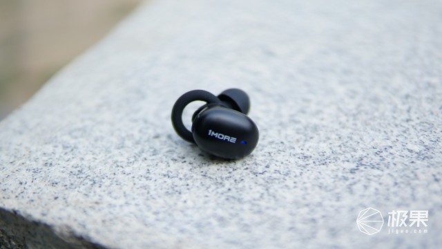 1MORE時尚豆·Stylish真無線耳機