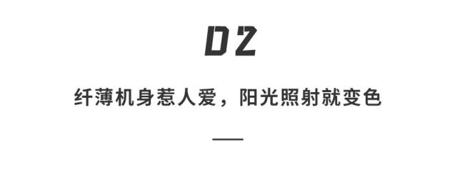 """开美颜不想被认作""""照骗""""?vivo新机帮你实现愿望..."""