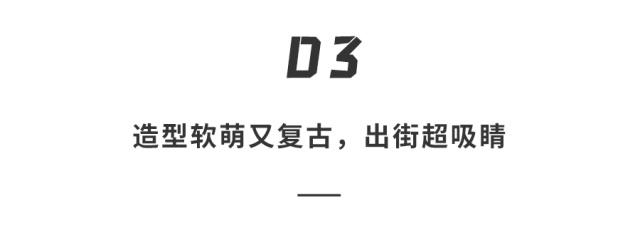 雅迪冠能DM6-90