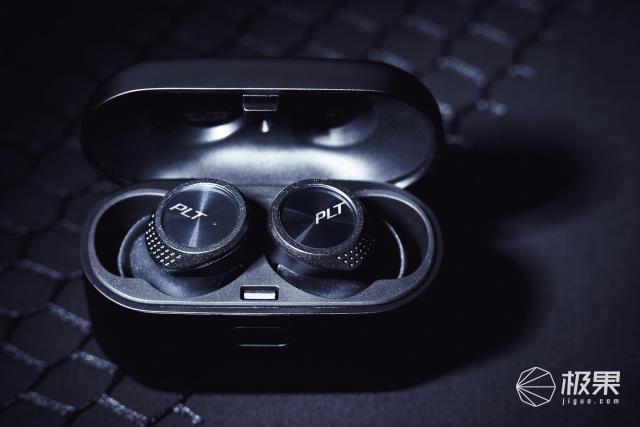 缤特力BackBeatPRO5100真无线蓝牙耳机