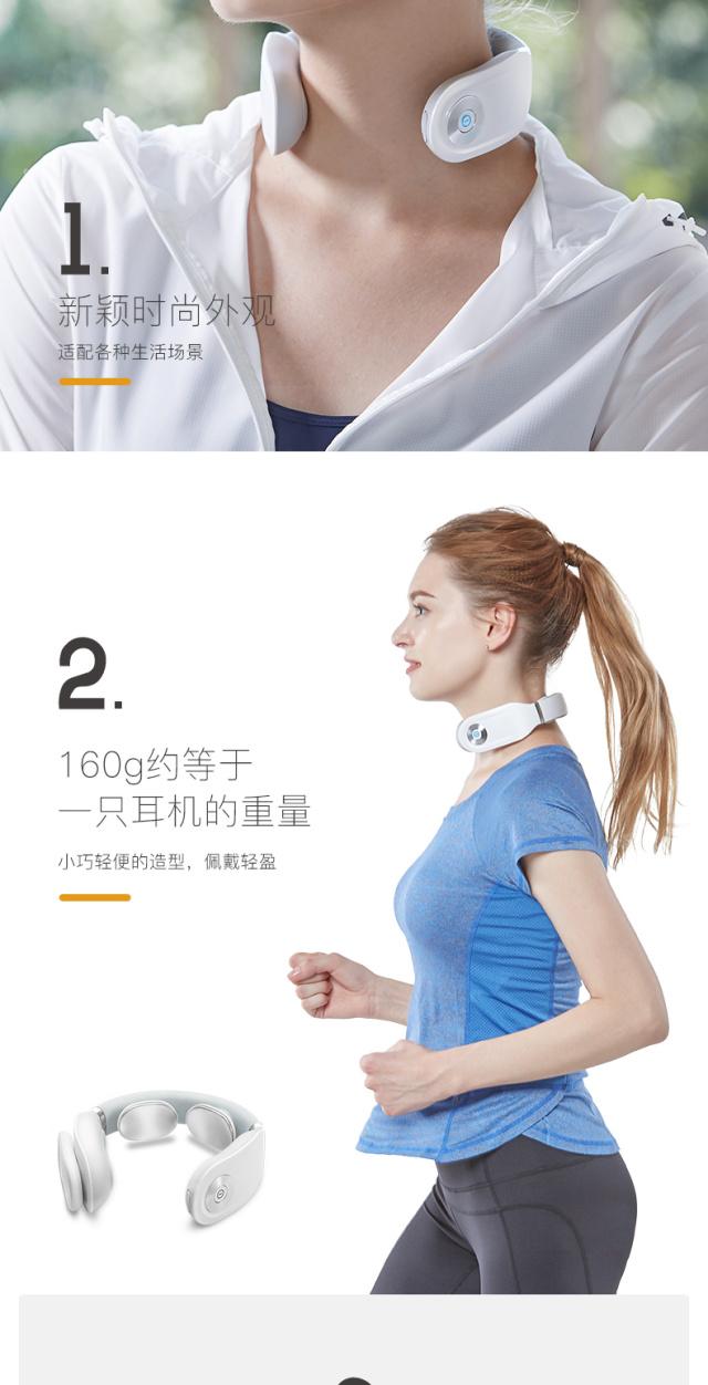 SKG颈椎按摩器