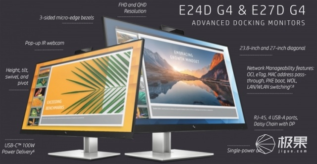 「CES2020」iMac迎來最強對手?惠普發布多款新品,還有90%屏占比筆記本