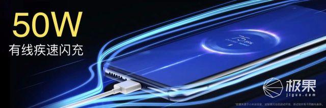 3999元起!小米10配地表最强5G芯,一亿像素上太空玩外拍|附评测视频