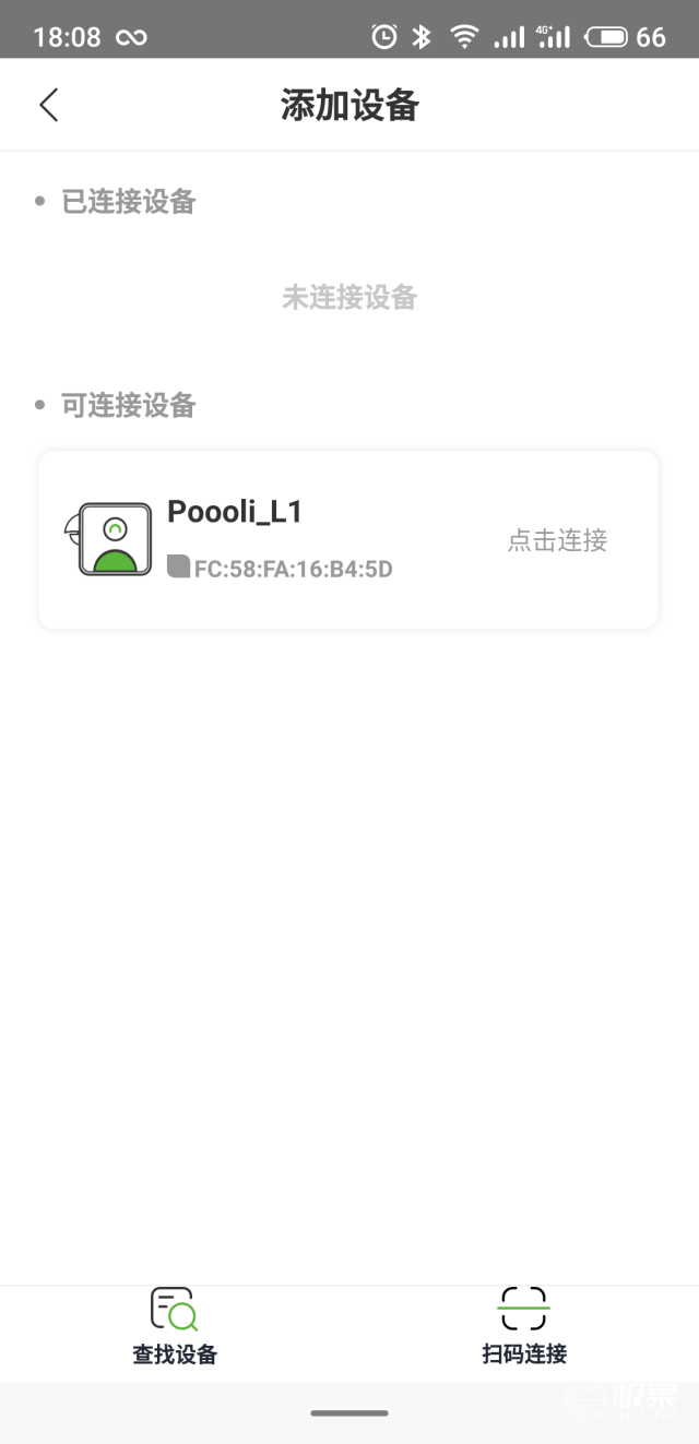 poooli啵哩口袋打印机