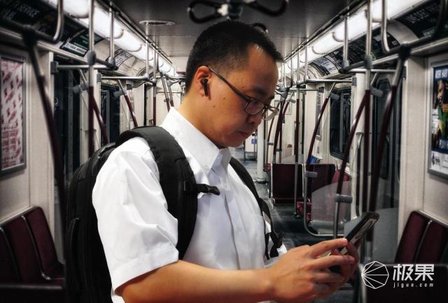 职场人装备升级!科大讯飞「黑科技」耳机教你如何在工作中得心应手