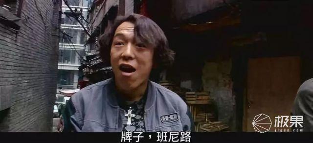 """真慘!賈躍亭回國機票錢都快攢夠了,可""""消失的大牌""""不止有他,還有他們!"""