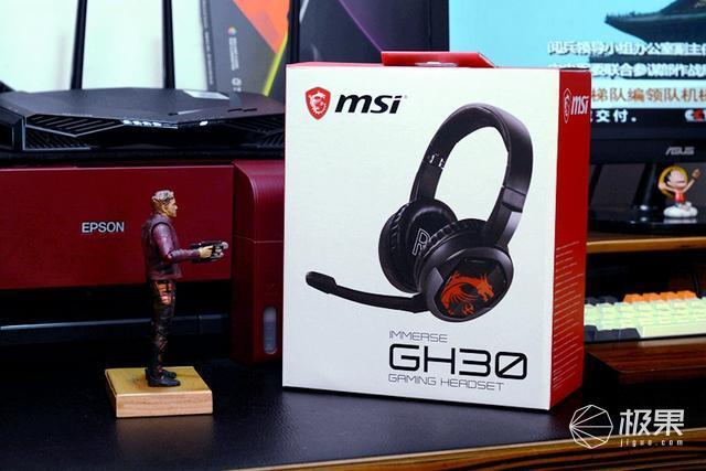 轻量化、可折叠,微星GH30游戏耳机开箱体验