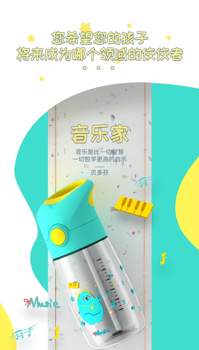Velosan梦想家系列儿童学饮水杯
