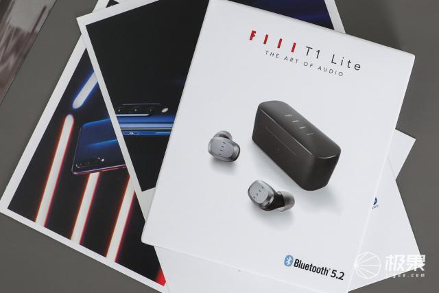 FIILT1Lite真无线运动蓝牙耳机