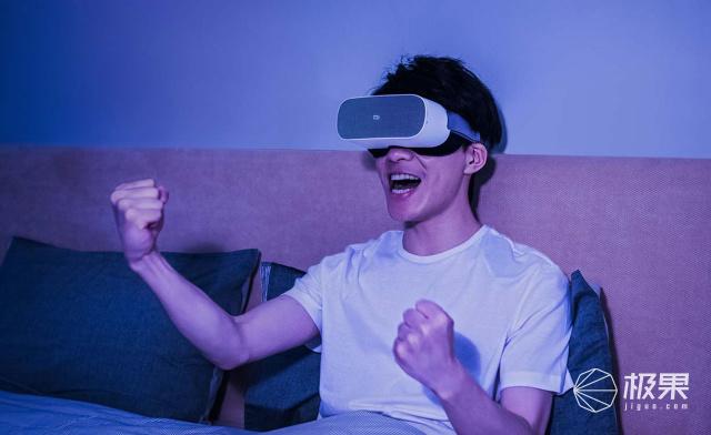 「新東西」VR上新,小米發布新款小米頭戴影院