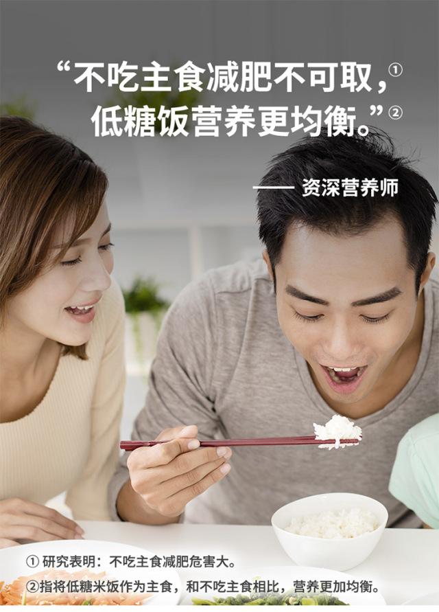 臻米脱糖降糖电饭煲