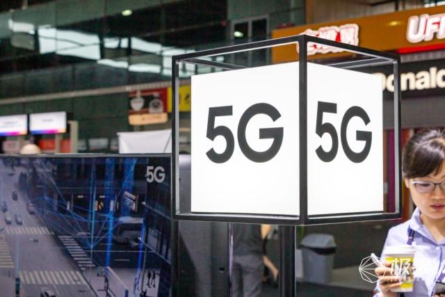 「事儿」亲测5G隐藏新玩法,现在我才知道4G是什么垃圾