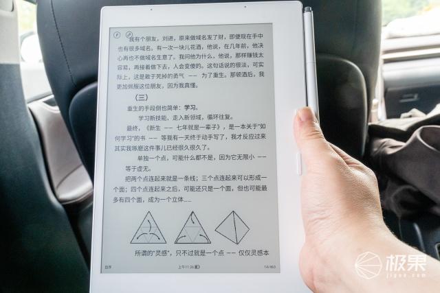 科大讯飞咪咕讯飞智能笔记本(青春版)