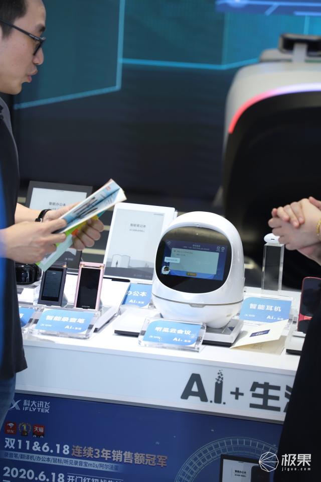 """AI国货乘风破浪!工作高效还能""""通关""""全球,达人的秘诀原来是它"""