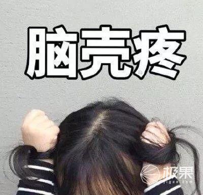 创米小白智慧门H1