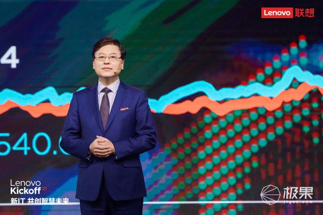 """联想""""云誓师""""!杨元庆:利润上涨48%、股价翻番,要给功臣升职加薪!"""