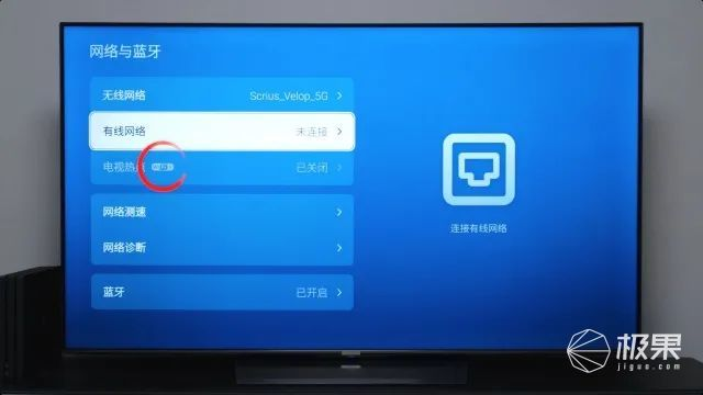 创维电视Q71