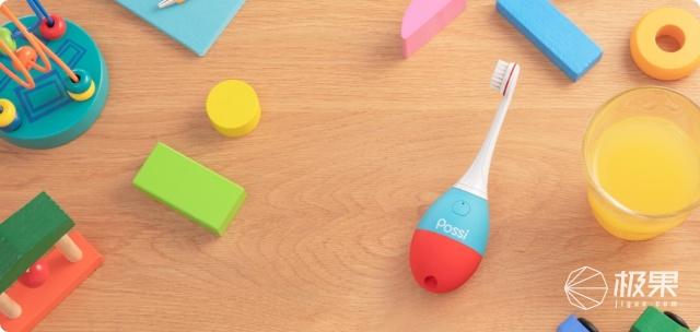 边刷牙边听歌?京瓷联合索尼、狮王推出音乐牙刷