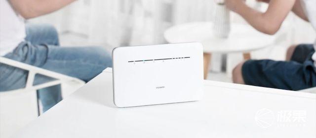 「新东西」租房用户福音,华为4G路由2Pro开启预售