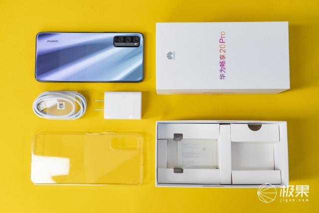 千元5G新品震撼来袭:支持90Hz高刷的华为畅享20Pro,买了就是血赚!