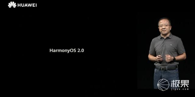 华为新系统来了!鸿蒙OS+EMUI11,设备协同无缝连接...