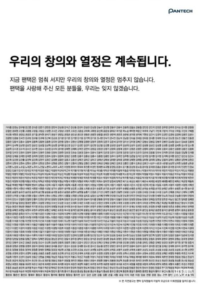 """「事儿」洋垃圾之王覆灭记:曾与三星分庭抗礼,""""韩国小米""""最后还是凉了"""
