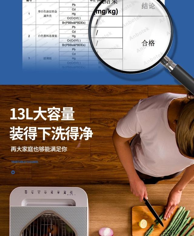 北美電器(ACA)家用洗菜機