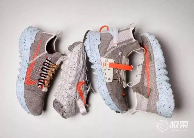 """穿""""垃圾""""成新主流?!Nike""""反人类""""设计大受追捧,暗藏黑科技竟这么多……"""
