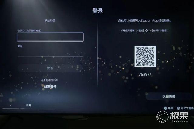 国行PS5评测:性能提升还能「畅玩」所有游戏!3099元起…