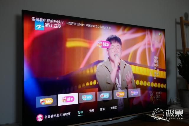 海信(Hisense)社交电视S7