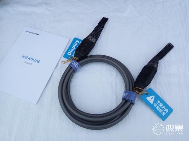 开博尔光纤HDMI2.0版铠装线上手实测,画质细腻不惧暴力拉