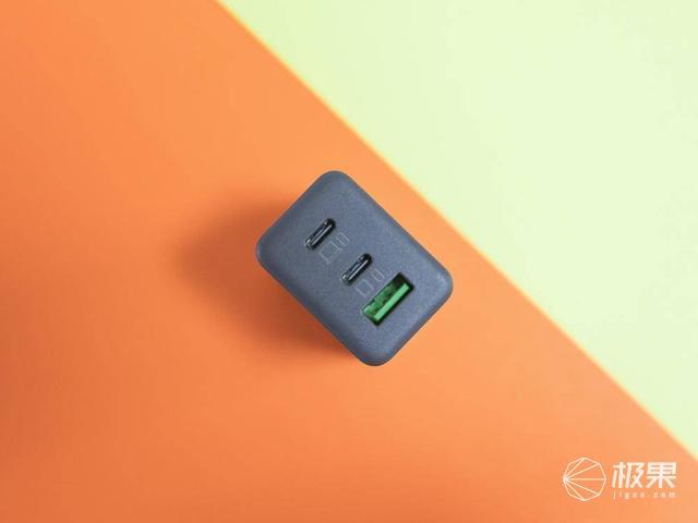 SuperPortS3充电器