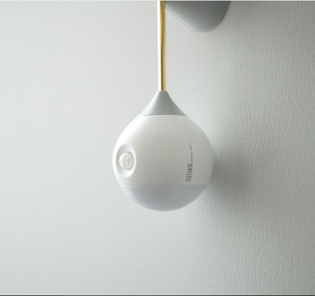 Sothing小明感應小夜燈