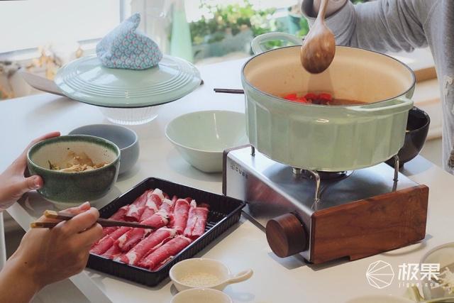 北鼎(Buydeem)珐琅铸铁锅