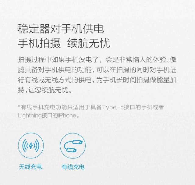 Snoppa折叠式手机三轴稳定器