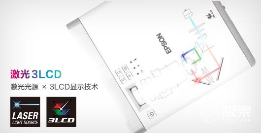「新东西」全球首款激光3LCD智能投影机,爱普生告诉你墙有多大,屏幕就有多大!