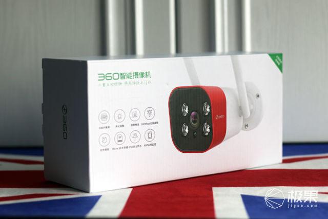 清秀小巧卻是看家護院的好手|360攝像機紅色警戒標準版體驗