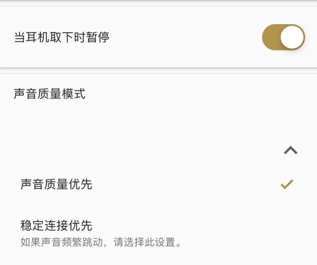 """「动手玩」被吹爆的索尼新""""法器"""",要吊打苹果AirPods?!听完两字:没戏!"""
