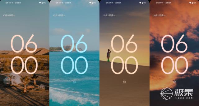 "抢先体验「Android12」正式版!UI更好看,应用更快...支持""私人订制"""