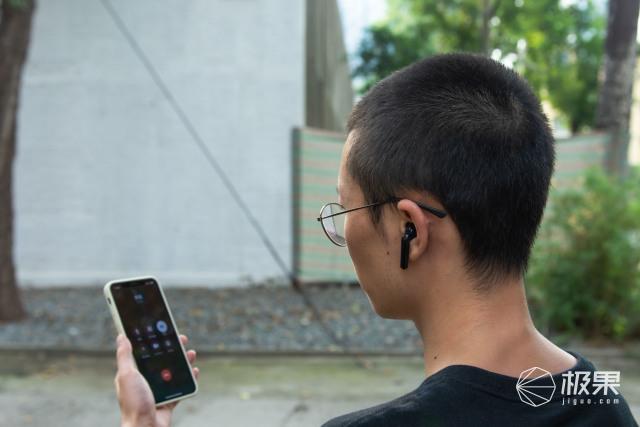 讯飞又一生产力利器!能录音的智能耳机,我的远程会议帮手