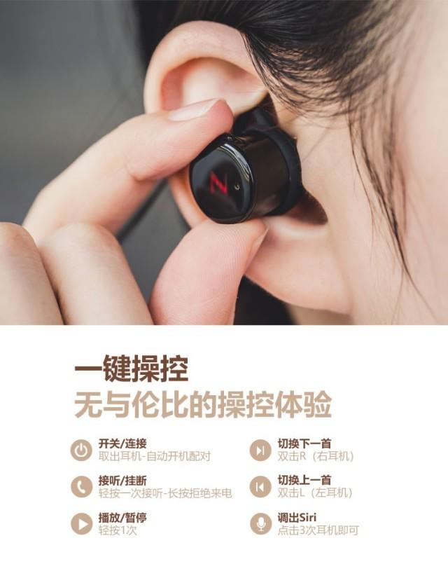 NINEKA南卡T1真无线蓝牙耳机